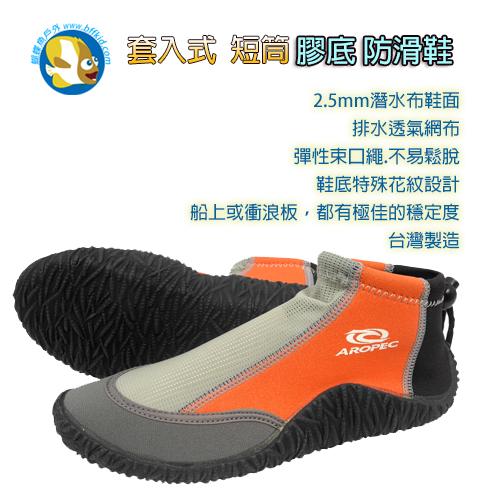 Reef 礁石,膠底海灘鞋;溯溪鞋;防滑鞋;珊瑚礁鞋; 蝴蝶魚戶外運動用品館