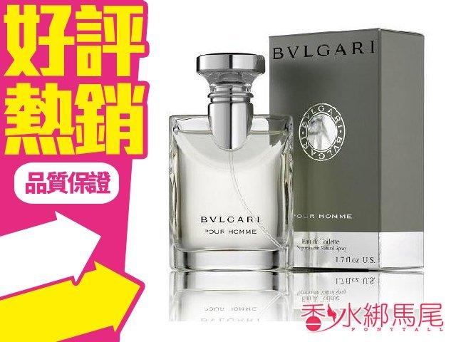 BVLGARI Pour Homme 寶格麗 經典 大吉嶺茶 中性淡香水 50ML?香水綁馬尾?