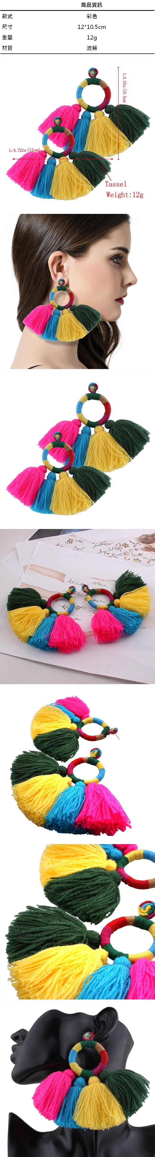 鍍18K金耳環-歐美時尚大方流蘇女耳飾