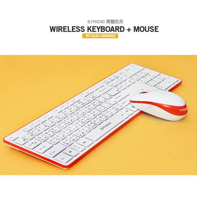 B.FRIEND 三區塊無線鍵盤滑鼠組 白橘色剪刀腳 RF1430WO