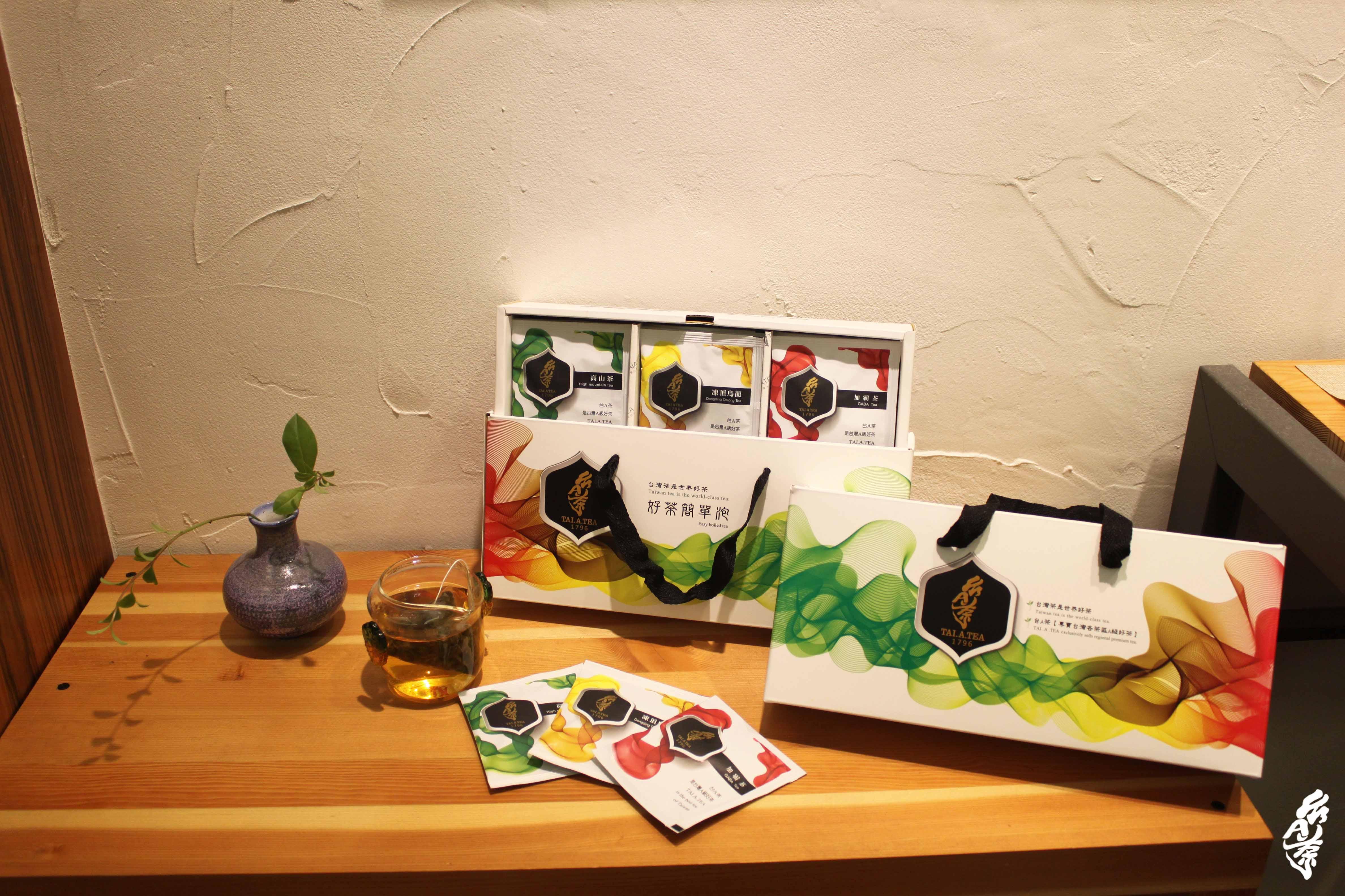 【台A茶taiatea】綜合原片茶葉包禮盒 21包/盒,上班族的最愛,過年的最佳伴手禮,三種口味一次滿足!輕鬆泡好茶!