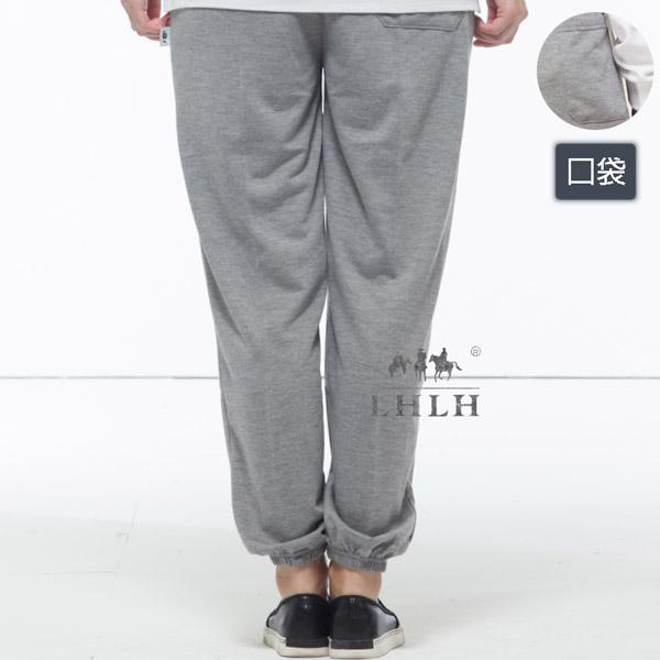 中灰 燈籠褲 背面