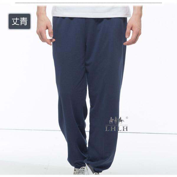 丈青 藍色 功夫褲