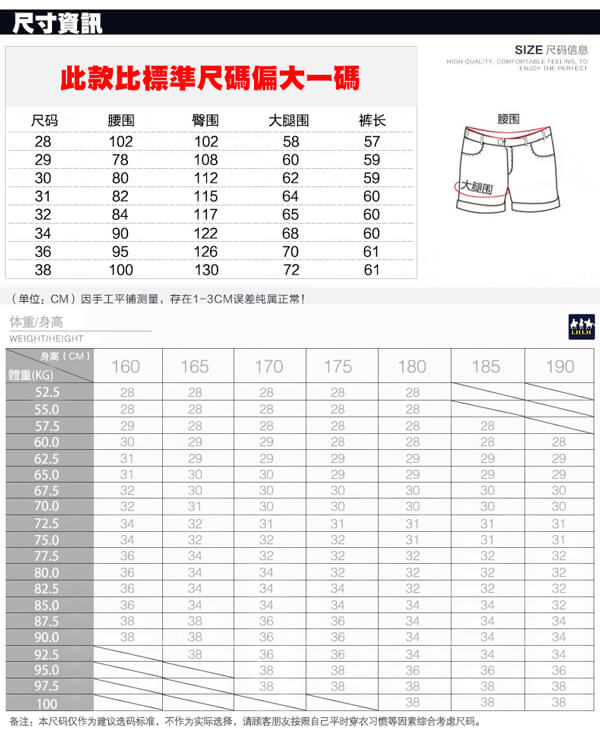 HK-BA-082_Notes_31.jpg