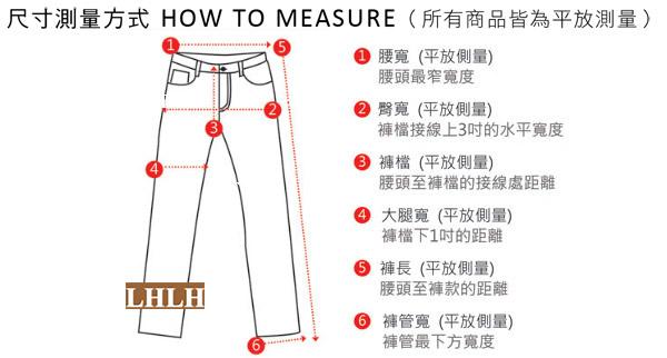 pants_SizeInfo_1.jpg