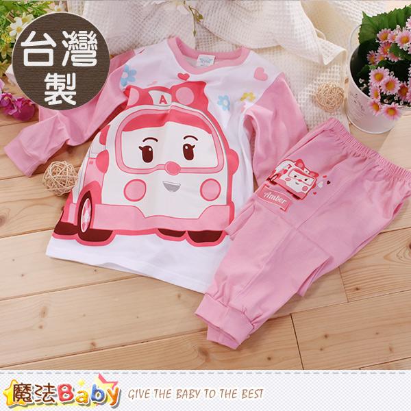 女童居家套裝 台灣製POLI正版純棉防蚊布套裝 魔法Baby~k60242