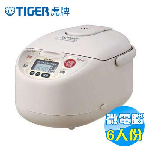 虎牌 Tiger 6人份微電腦炊飯電子鍋 JBA-A10R