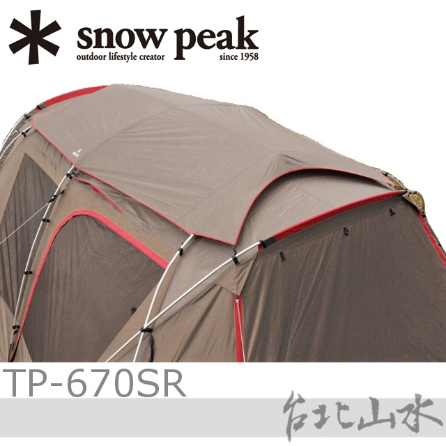 Snow Peak TP-670SR 豪華別墅頂布/帳篷頂布/TP-670.TP-671專用/日本雪峰