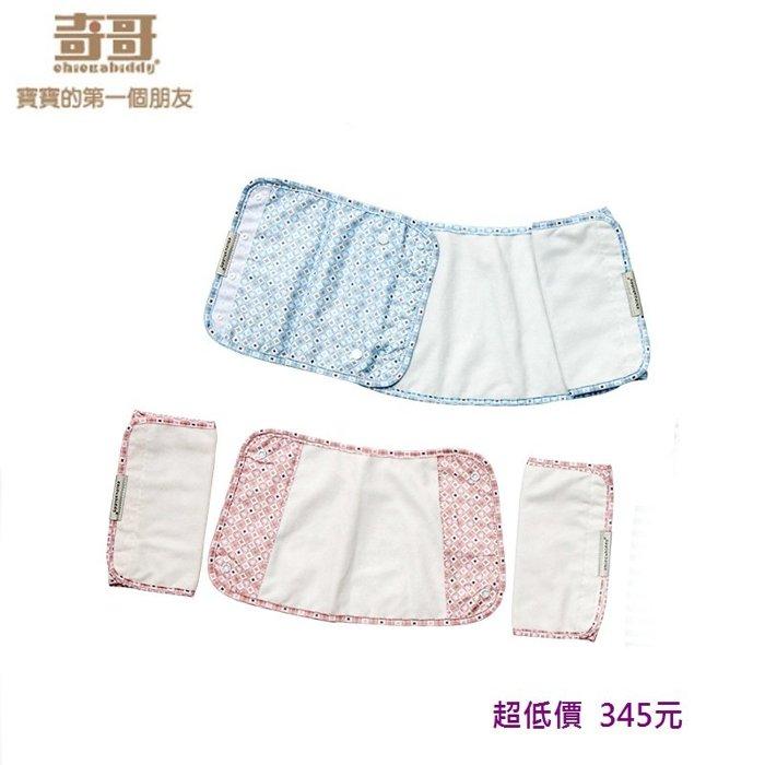 *美馨兒* 奇哥-揹巾口水兜組/口水巾 (2色可選) 適用於各式揹巾/推車/揹帶/安全汽座 345元