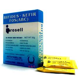 高活性雙比菲德士乳酸菌粉1.5g*20小包