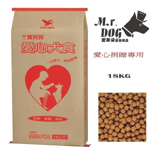 統一愛心犬飼料18公斤