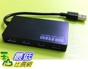 [有現貨 馬上寄] 4 PORT 高速 USB 3.0 hub 免接電源 延長插座型 安裝簡單( Y74)