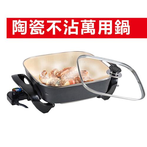 【LAPOLO】 陶瓷不沾萬用鍋(LA-9126)