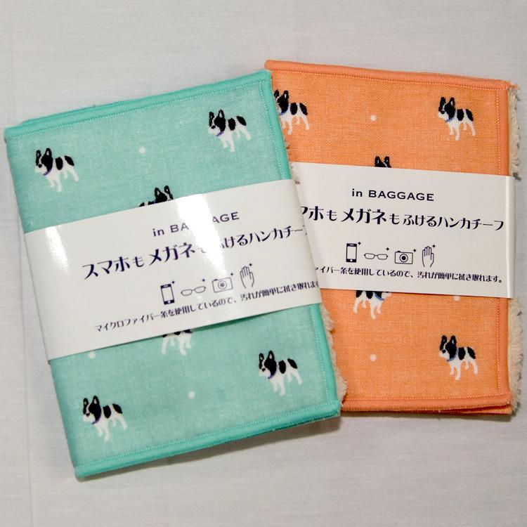 日本製 多功能手帕 也可擦平板 手機螢幕 眼鏡或照相機等 男女皆適