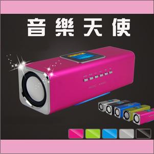 (( Music Angel )) 音樂天使 插卡MP3播放器 / MP3喇叭音響 / MP3插卡音箱 / MP3 / UK-5B