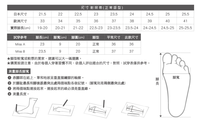 size_normal.jpg