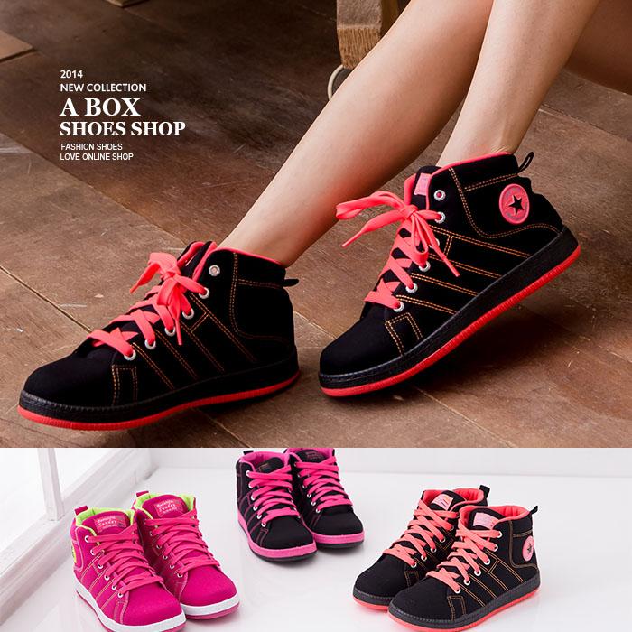 格子舖*【AJ19023】MIT台灣製 桃粉色系星星 繫帶高筒休閒運動鞋帆布鞋 3色