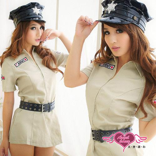 天使甜心 G5167 警察制服 警察角色扮演 尾牙慶祝 旗袍 表演服