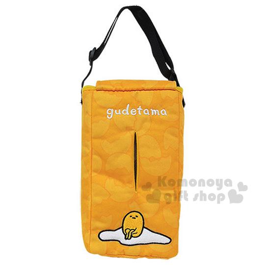 〔小禮堂〕蛋黃哥 車用面紙盒掛袋《黃.抱膝.蛋殼滿版》不想動系列