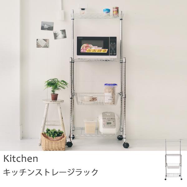 鐵力士架 鍍鉻層架 廚房架【J0077】IRON鐵力士移動4層微波爐架 MIT台灣製 完美主義