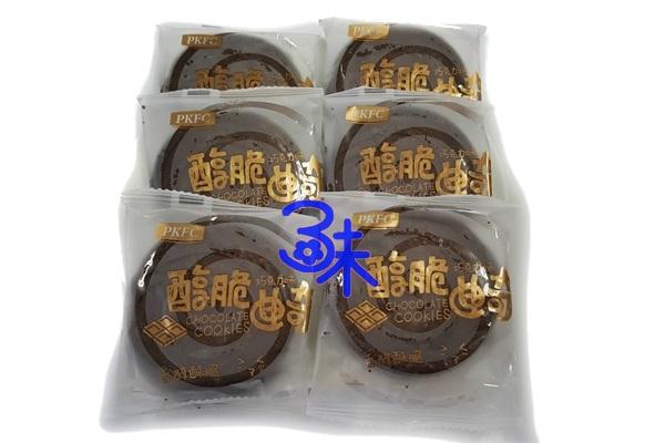 (越南) 金瑞祥 醇脆曲奇餅-巧克力 1包 600 公克 (約18小包) 特價 88 元