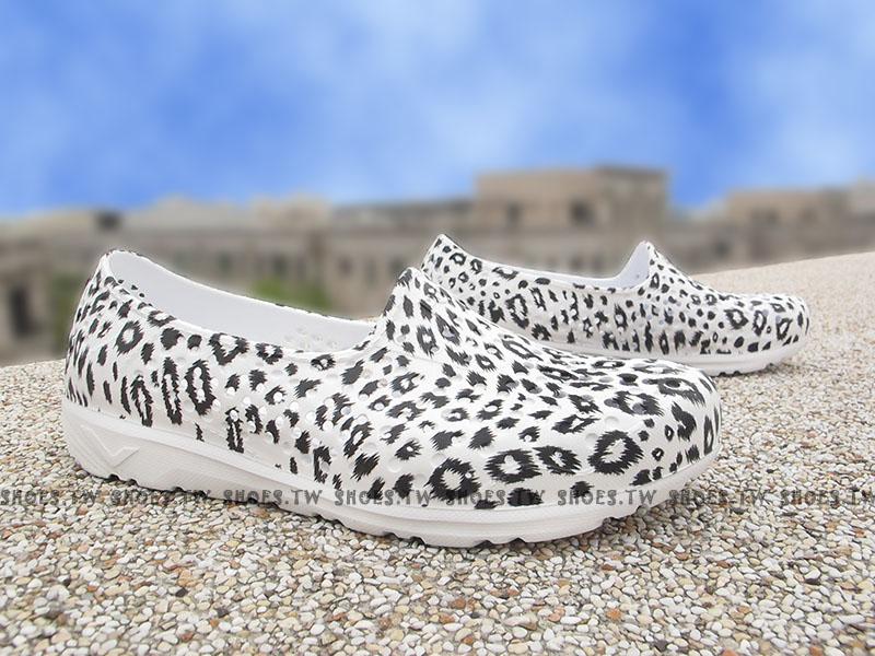 《限時特價79折》Shoestw【62U1SA65RW】PONY TROPIC 水鞋 軟Q 防水 懶人鞋洞洞鞋 白豹紋 女生 親子