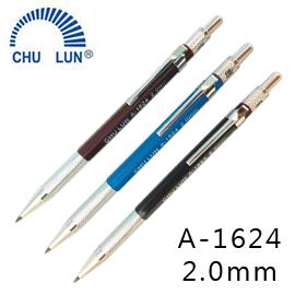 巨倫 A-1624 自動工程筆 2.0mm /支
