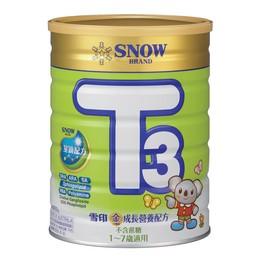 ★衛立兒生活館★雪印金T3成長營養配方/成長奶粉900g(12罐)贈好禮