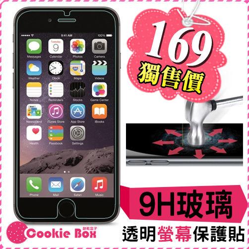 *餅乾盒子* 鋼膜 2.5D 鋼化玻璃 保護貼 保護膜 9H 防刮 HTC A9 new one M7 M8 M9 E8 E9 E9+ one max T6 蝴蝶2 Desire 526 610 62..