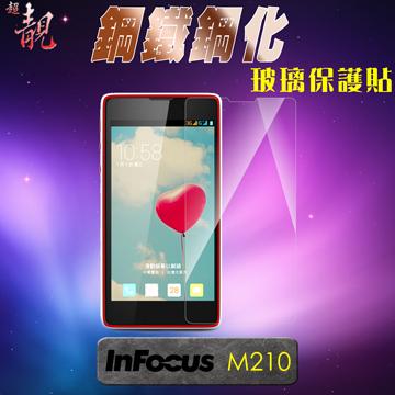 【超靚】InFoucs-M210 鋼化玻璃保護貼 (玻璃保護膜 玻璃膜 玻璃貼 手機保護貼)