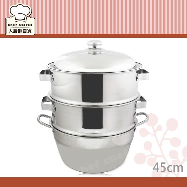厚料304不銹鋼蒸籠組45cm湯鍋+二入蒸盤+上蓋-大廚師百貨