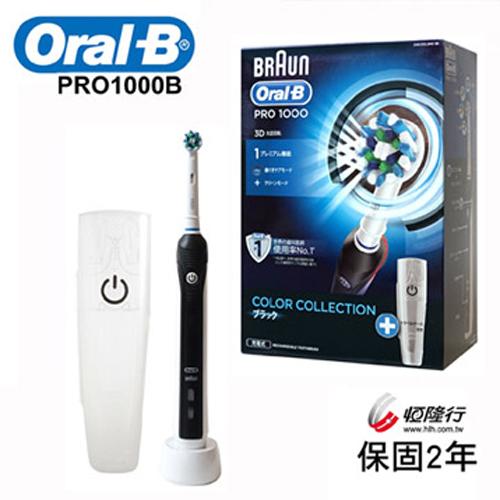 ◤加碼送原廠刷頭乙支◢【德國百靈Oral-B】歐樂B全新升級3D電動牙刷 PRO1000B