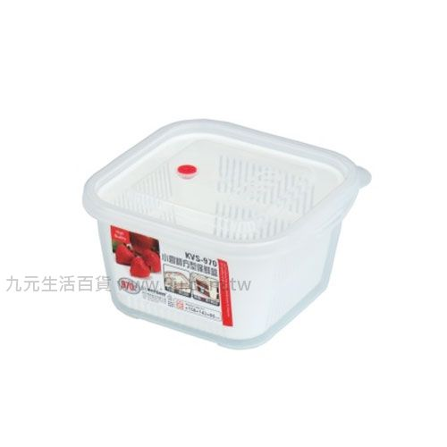 【九元生活百貨】聯府 KVS-970 小廚師方型保鮮盒 微波 KVS970