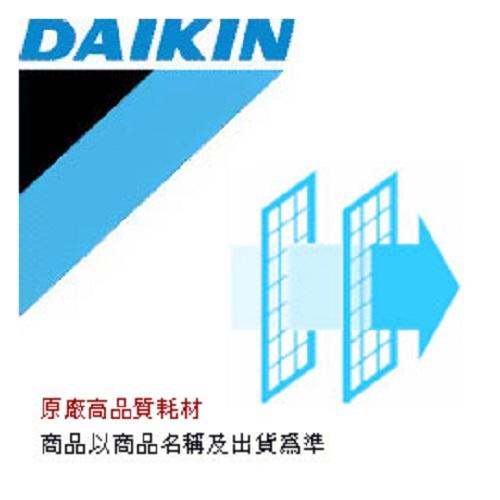 『DAIKIN』☆ 大金空氣清靜機原廠濾紙99A0454 /適用MC-75LSC /MC80LSC 的機型 **免運費**