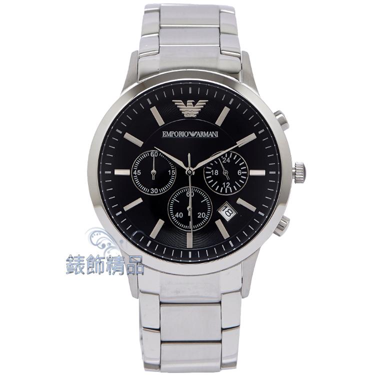 【錶飾精品】 ARMANI手錶 ARMANI錶 亞曼尼 計時碼錶 日期 黑面鋼帶男錶 AR2434