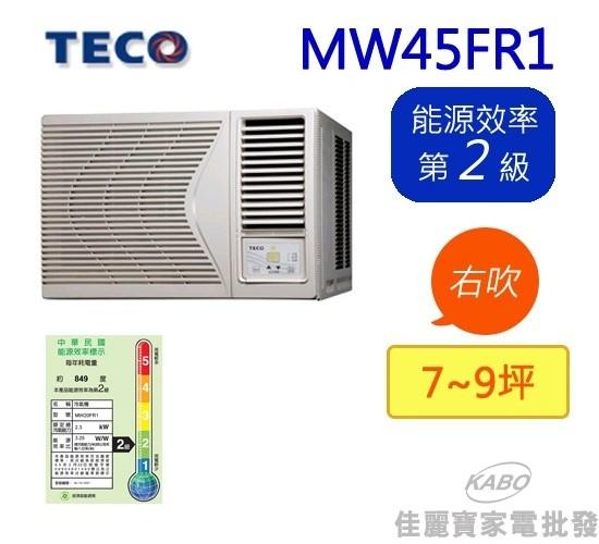 【佳麗寶】-TECO東元 7-9坪 高能效窗型冷氣 (右吹式) MW45FR1