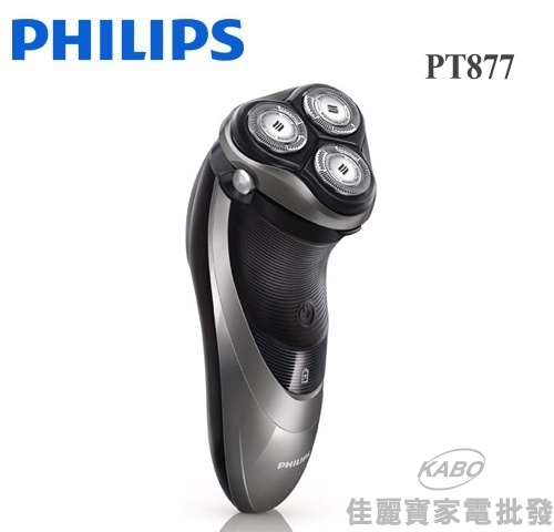 【佳麗寶】-(PHILIPS飛利浦)Power Touch徑能系列 三刀頭電鬍刀(PT877)