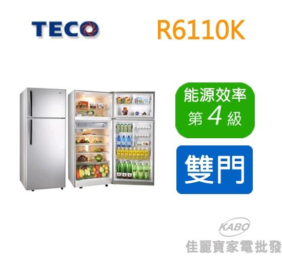 【佳麗寶】- 東元定頻雙門冰箱R6110K