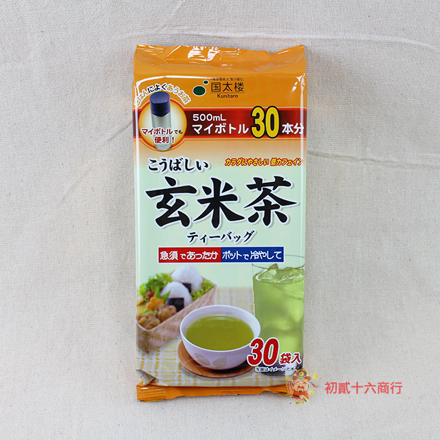 【0216零食會社】日本德用-經濟包玄米茶30袋