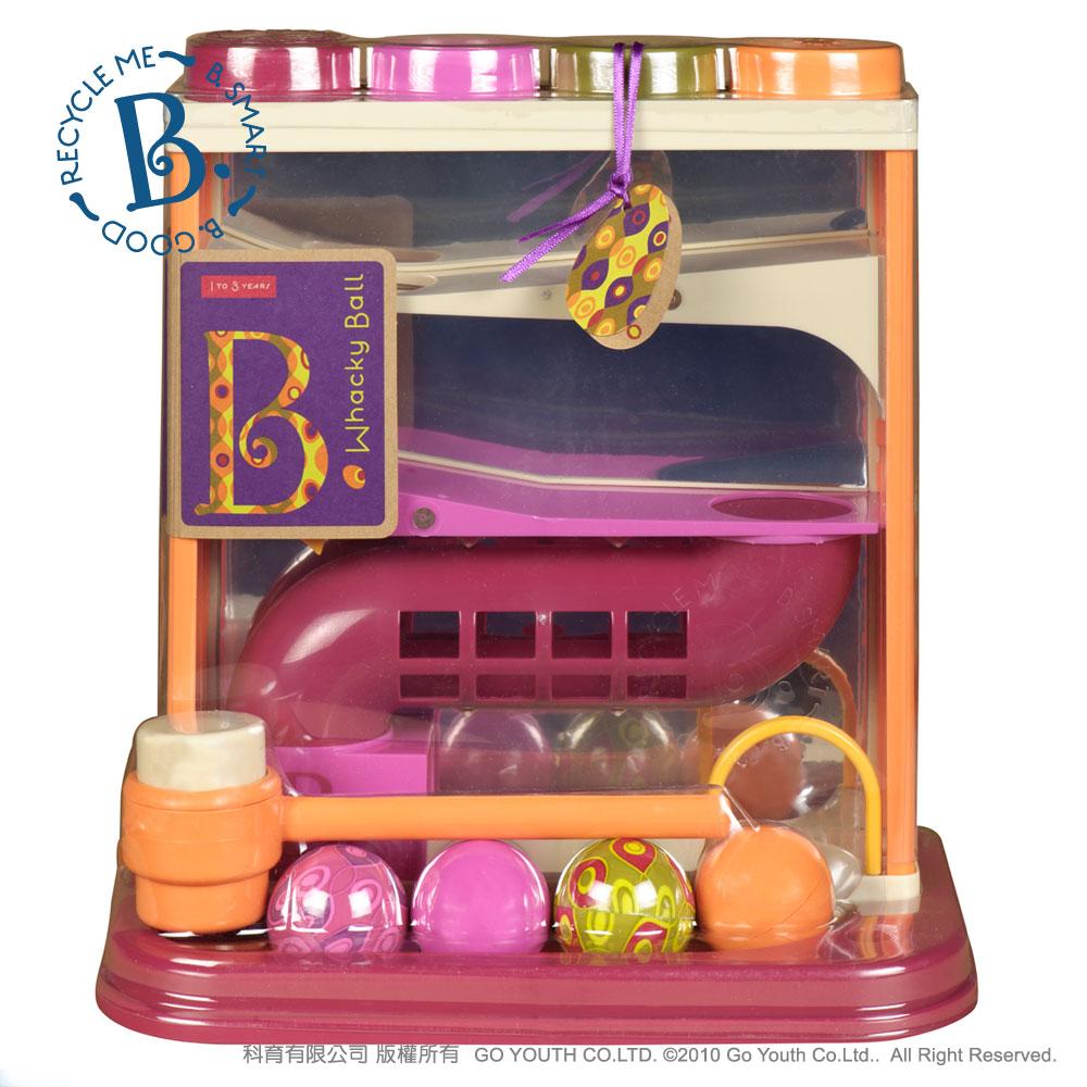 【淘氣寶寶】美國B.Toys感統玩具-哇哈搥搥球.敲打小棒槌 1Y+