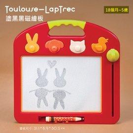【淘氣寶寶】美國B.Toys感統玩具-塗黑黑磁繪板/旅行磁性塗鴉板