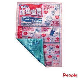 【淘氣寶寶】日本 people 寶寶的夾報傳單玩具【親子討論區熱烈反應推薦】