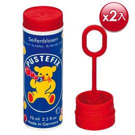 【淘氣寶寶】德國 Pustefix 經典款魔力泡泡瓶(2入裝)【不逆流吹嘴設計不誤食】