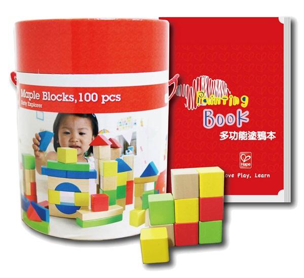 【淘氣寶寶】德國 Hape 愛傑卡 彩色創意積木組(100塊)+附塗鴉本