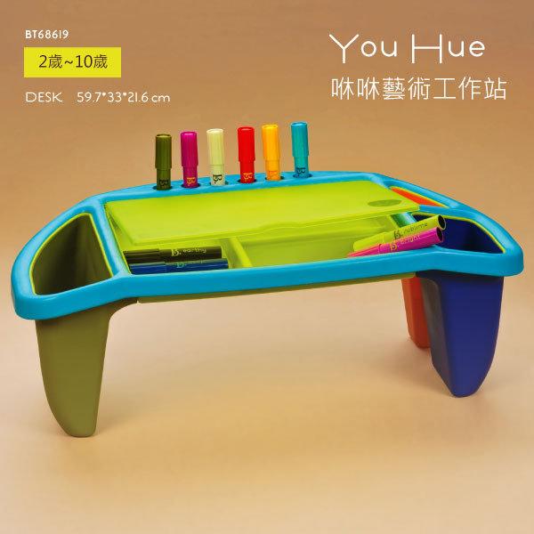 【淘氣寶寶】美國B.Toys感統玩具-咻咻創意工作站