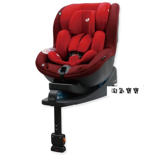 【淘氣寶寶】2015年最新款 Joie 奇哥 Anchor Isofix 0-4歲雙向汽座(0-4歲Isofix汽座)(紅色)