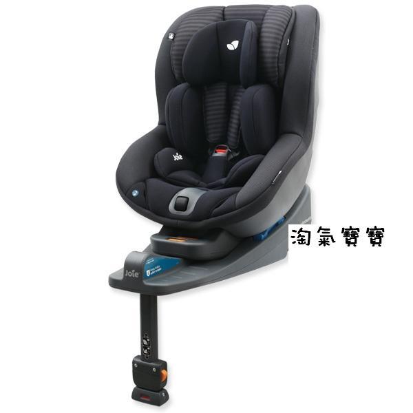 【淘氣寶寶】2015年最新款 Joie 奇哥 Anchor Isofix 0-4歲雙向汽座(0-4歲Isofix汽座)(黑灰色)
