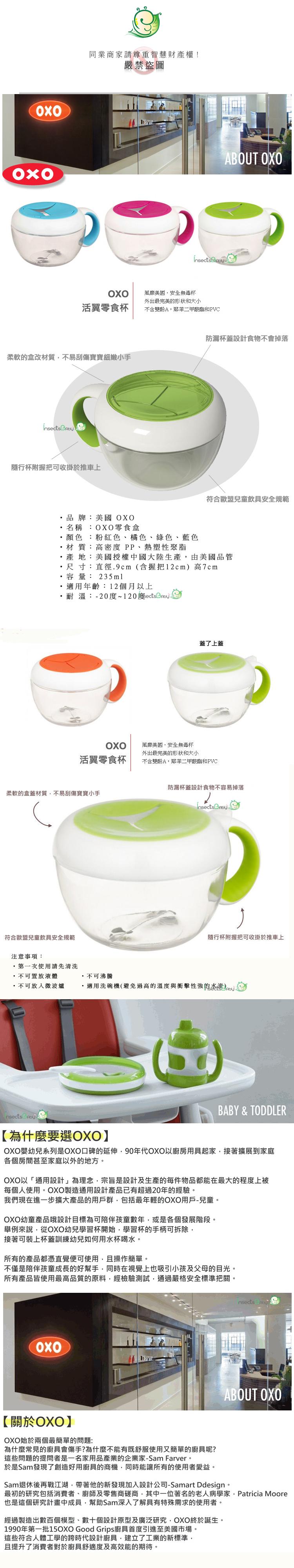 OXO4-500.jpg