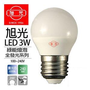 旭光★LED 3W 白光 全電壓★永光照明TF-3WLED-E27-6K