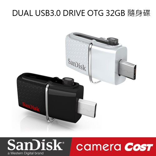 SanDisk DUAL USB3.0 DRIVE OTG 32GB隨身碟 (兩色可選
